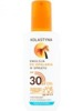 Emulsja SPF30 - spray 150ml